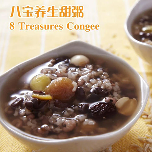 8 Treasures Congee