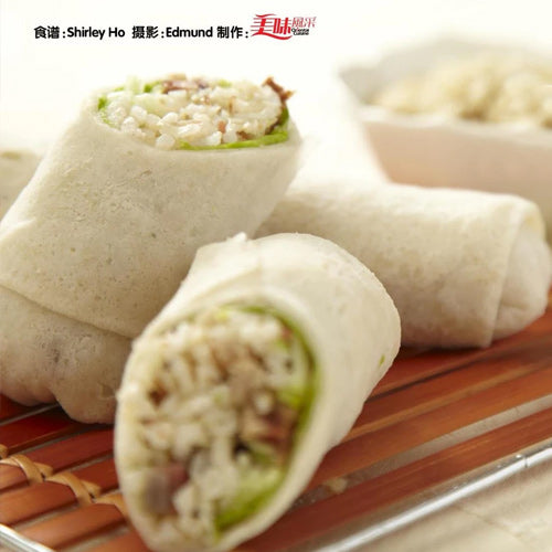 Brown Rice Popiah