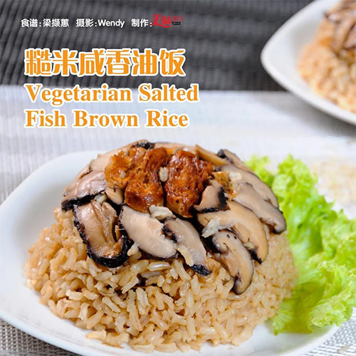 Vegetarian Salted Fish Brown Rice