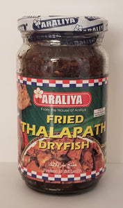 Spicy Fried Thalapath Dry Fish