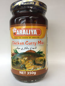 Chicken curry Mix for authentic Srilankan flavor