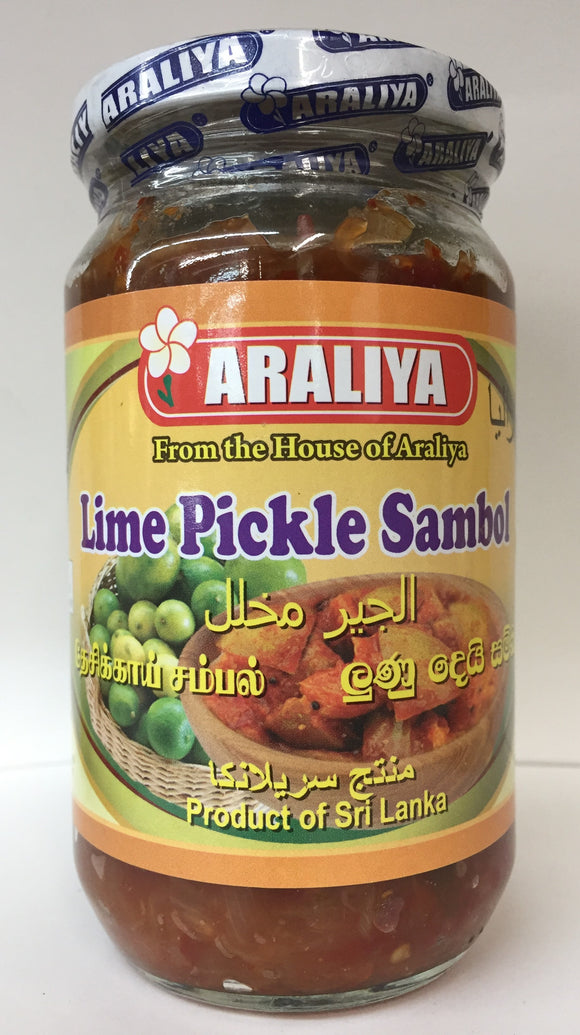 Lime Pickle  Spicy Sambol