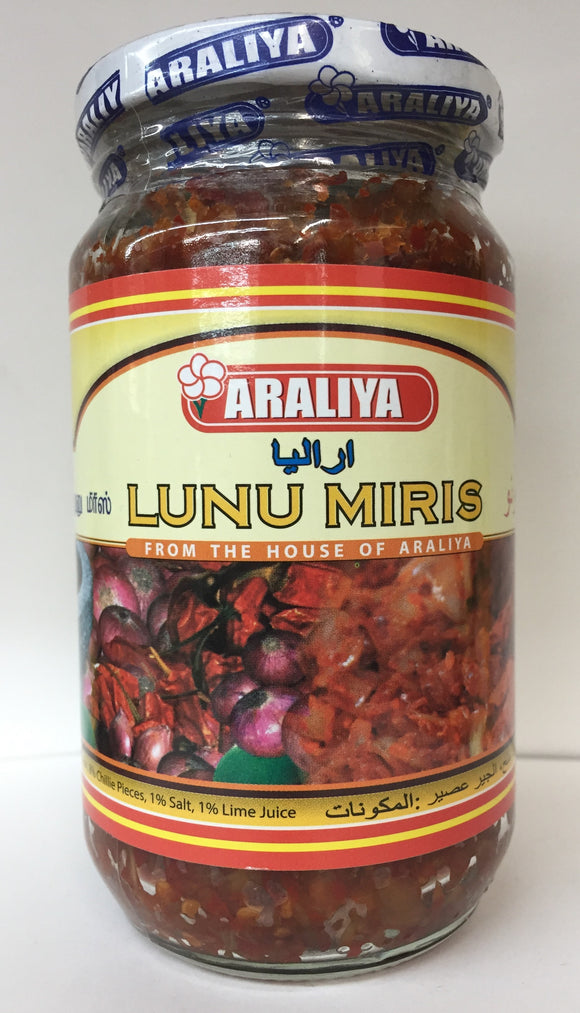 Lunu Miris  (spicy spread)