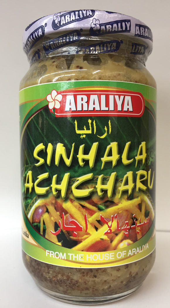 Sinhala Achcharu  ( spicy tangy pickle)