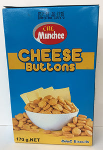 Cheese Butons