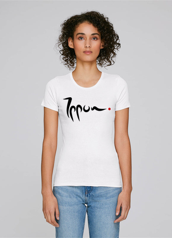 Script Women T-Shirt - IPPON GEAR