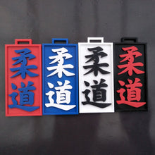 Load image into Gallery viewer, Custom Judo Kanji Bag Tags [Free Shipping Worldwide]