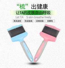 Dog Hair Double-sided Grooming Metal Comb Brush