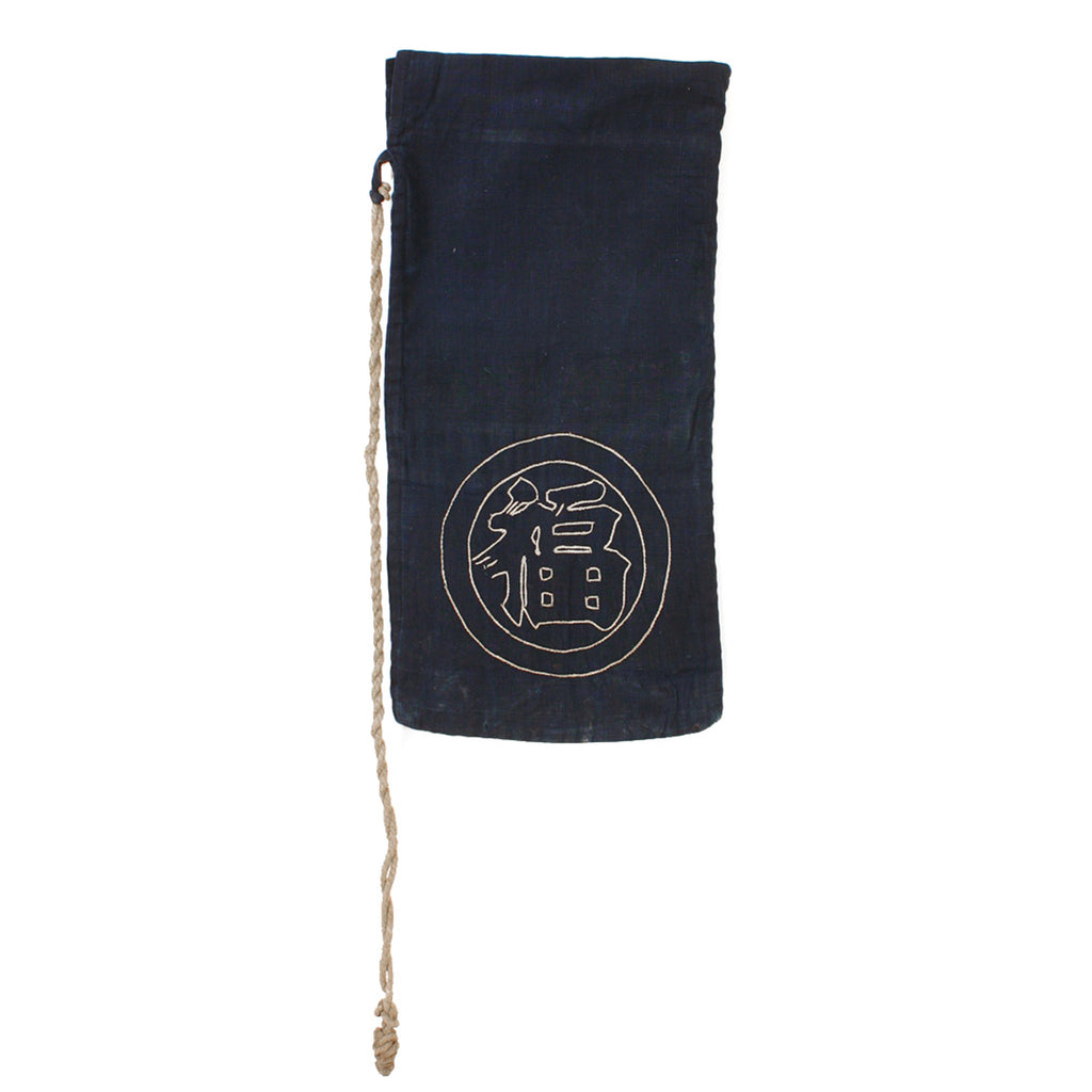 Sashiko Komebukuro - Good Fortune Coin Bag