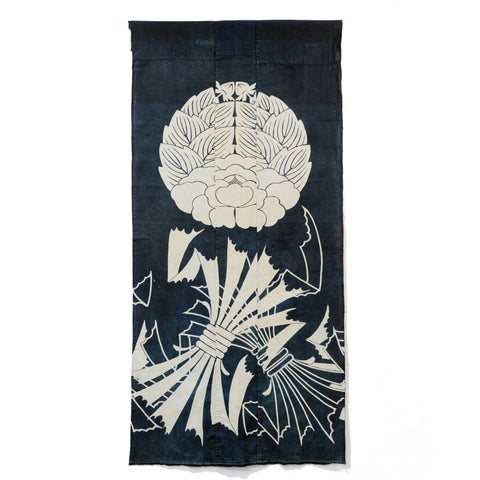 Tsutsugaki Yogi Panel With Noshi, Peony, And Bamboo Shoot Motif