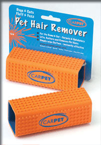 New Product the CARPET Pet Hair Remover