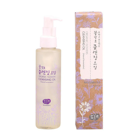 Whamisa Cleansing Oil