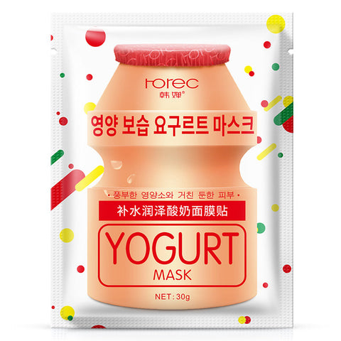 Skin Care Facial Mask yogurt