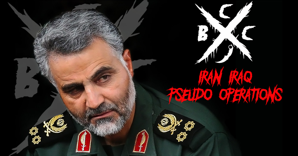 Iran Iraq Pseudo Operations