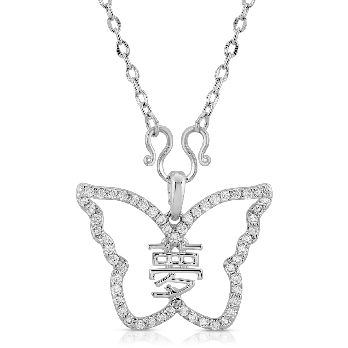 butterfly dreamer necklace