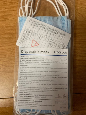 Face Mask, Non Medical, Disposable 50/box PPE