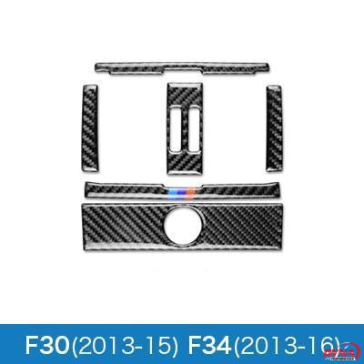 DynaCarbon™️ Carbon Fiber Rear Air Outlet Frame Trim Overlay for BMW F30 F34