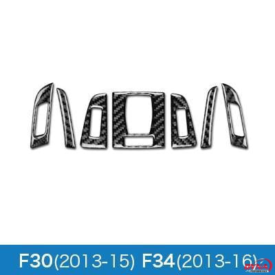 DynaCarbon™️ Carbon Fiber Mid Air Outlet Trim Overlay Set for BMW F22 F30 F32 F34