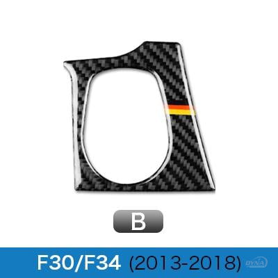 DynaCarbon™️ Carbon Fiber Start/Stop Engine Button Frame Trim Overlay for BMW F30 F32 320i F34 GT 3 Series 4 Series