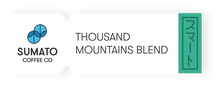 Gift Subscription <br> (Dark), Thousand Mountains <br> Includes Free Shipping