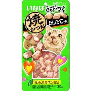Inaba Soft Bits - Tuna & Chicken Fillet, Scallop Flavour For Cat