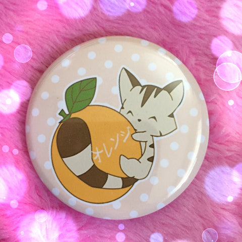 Orange Kitty Button