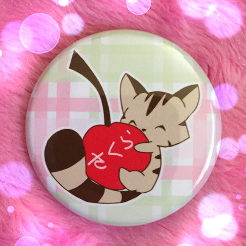 Cherry Kitty Button