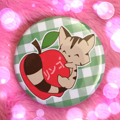 Apple Kitty Button
