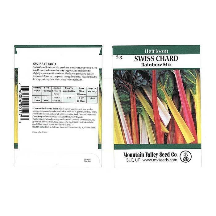 Seeds- Swiss Chard, 'Rainbow Mix'