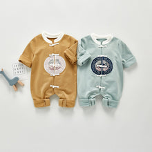 Mandarin Infant Full Sleeves Winter Romper - Unisex