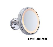 Round Lighted Cosmetic Mirrors
