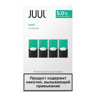 Mint 5% (Russian Version)