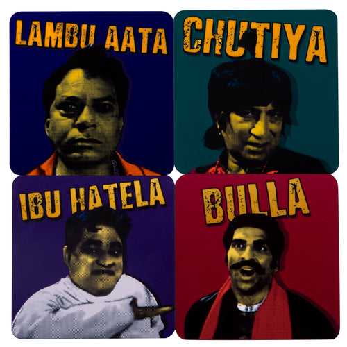 'Gunda Movie' Coasters