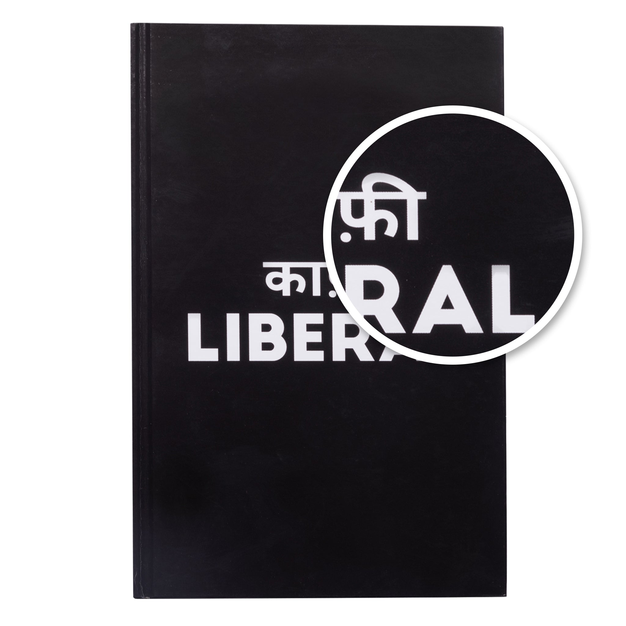 'Kaafi Liberal' Notebook