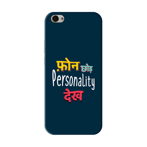 Personality Dekh Vivo V5 Plus Cover