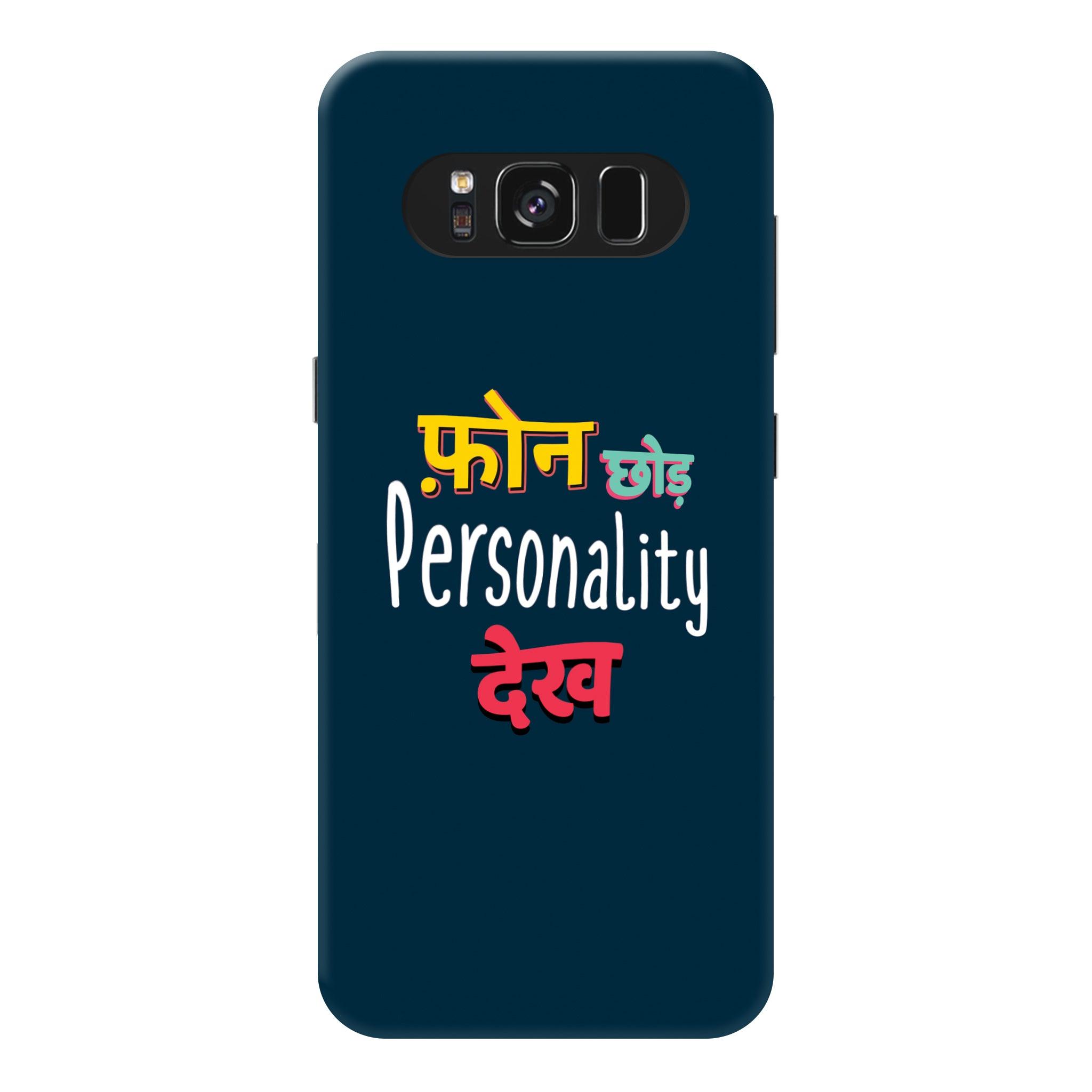 Personality Dekh Samsung Galaxy S8 Cover