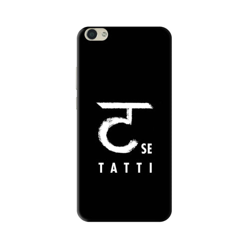 Tatti Vivo V5S Cover
