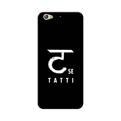 Tatti Gionee S6 Cover