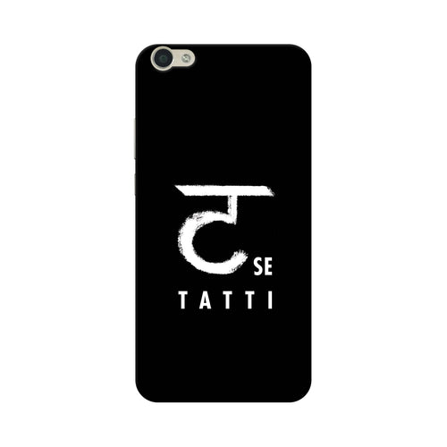 Tatti Vivo V5 Cover
