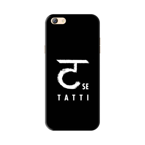 Tatti Oppo F3 Cover