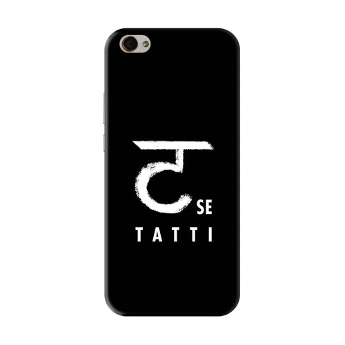 Tatti Vivo V5 Plus Cover