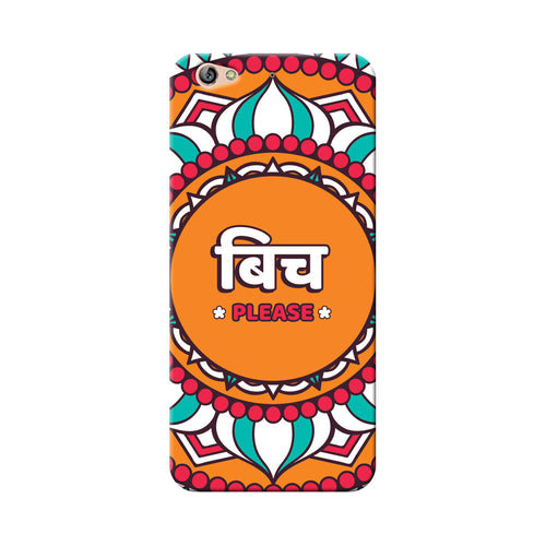Bitch Please Gionee S6 Cover