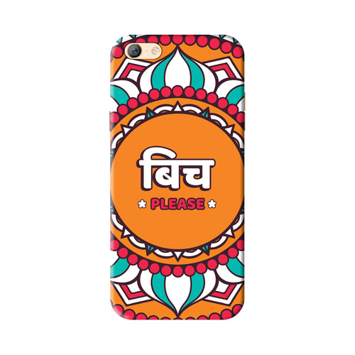 Bitch Please Oppo F3 Cover