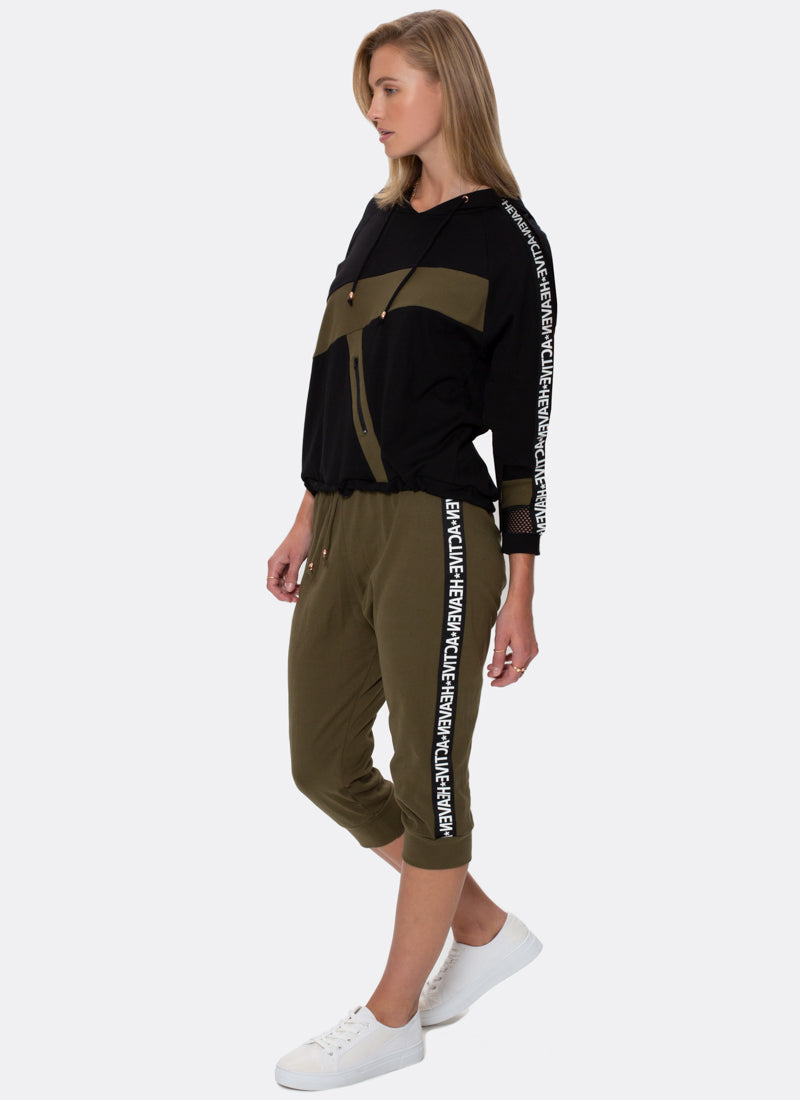 Street Active Capri Sweatpants