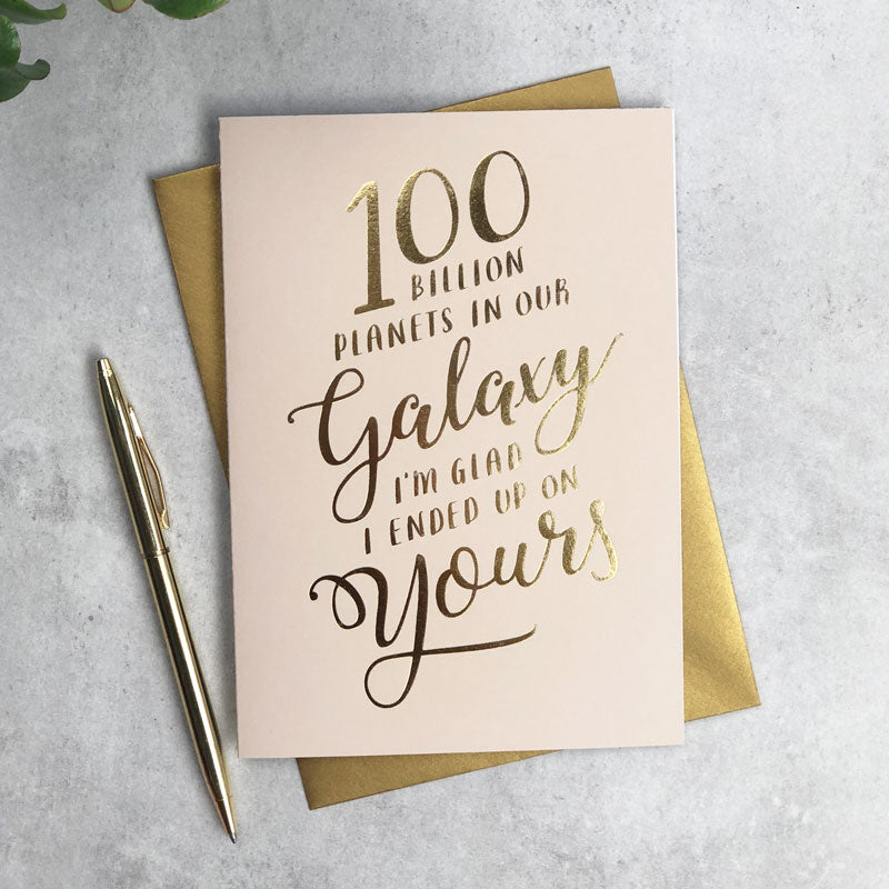 100 billion planets in our galaxy card