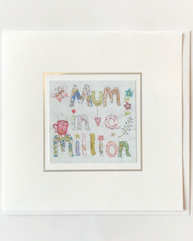 Mum in a million Greeting Card