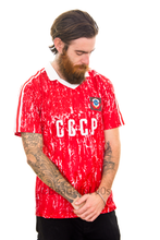 Load image into Gallery viewer, 1990 USSR Soviet Union CCCP replica retro football shirt