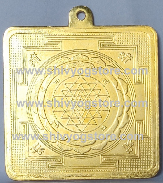 Shri Yantra Metal Big (Golden Colour)
