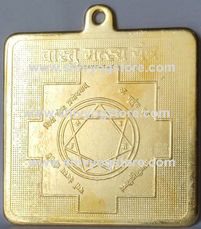 Vastu Yantra Metal Big (Golden Colour)
