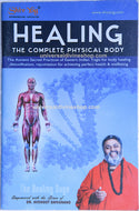 Healing the Complete Physical Body Booklet